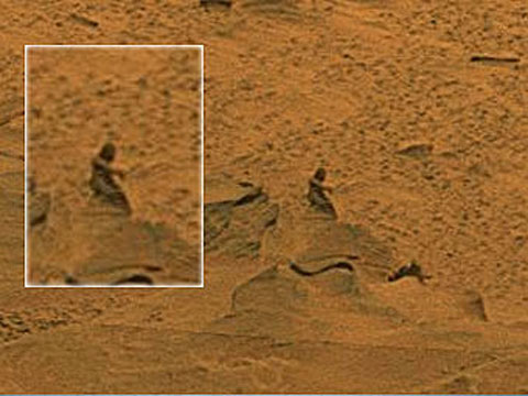 телефон существует ли марсиане фото терзаний